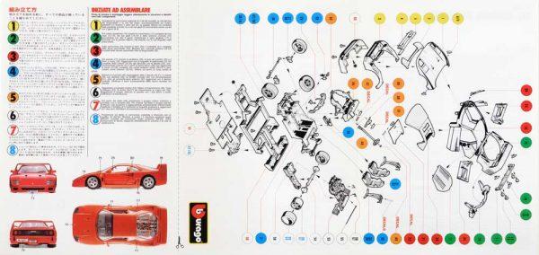 Bburago 3532 Ferrari F40 Assembly Kit Instructions