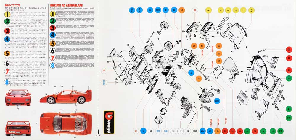 Bburago 3532 Ferrari F40 Assembly Kit Instructions