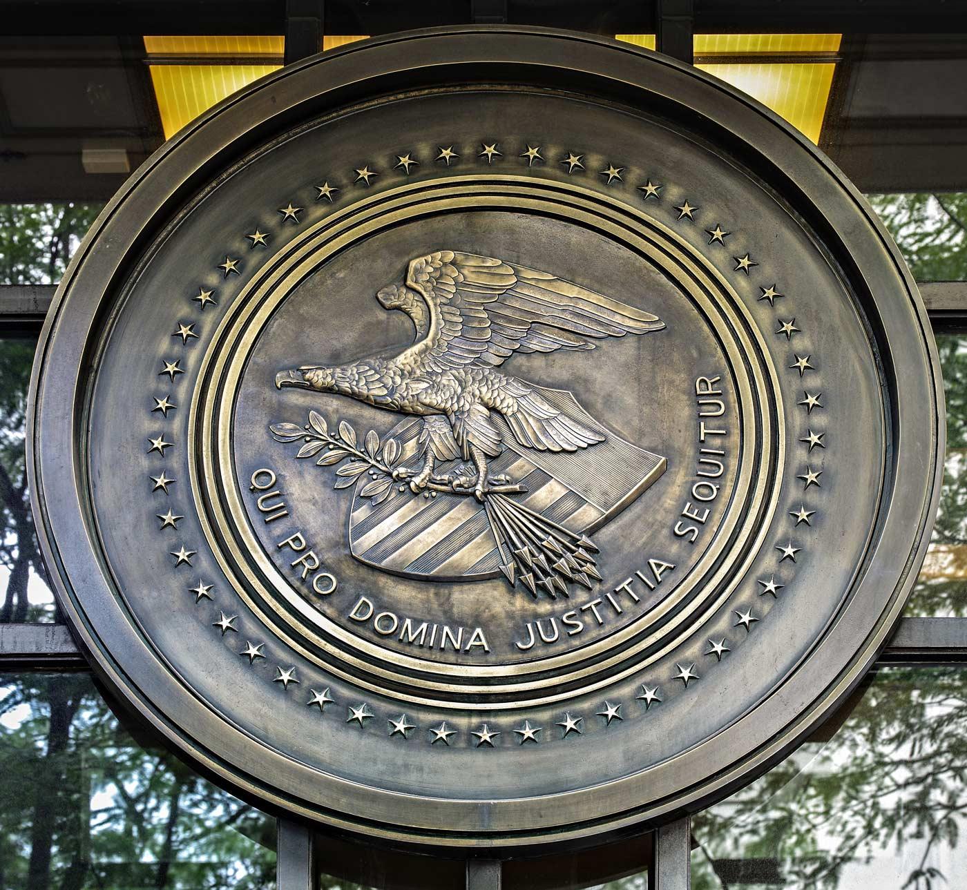 Exterior medallion, Robert N.C. Nix Federal Building, Philadelph